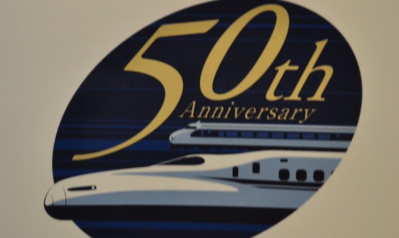 50 ans du Shinkansen