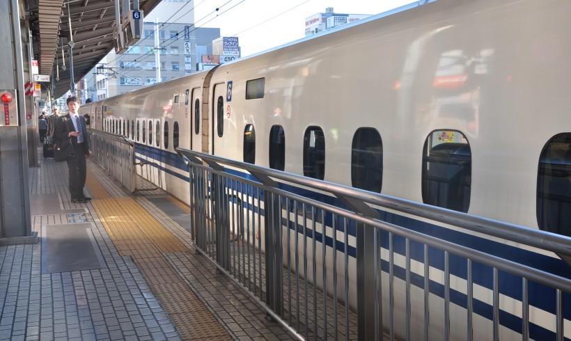 Shinkansen en garde de Nagoya