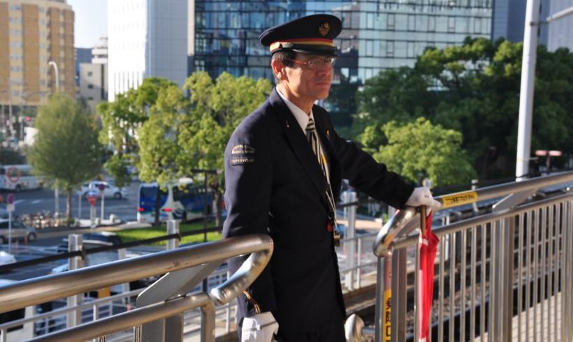 Chef de gare du Shinkansen