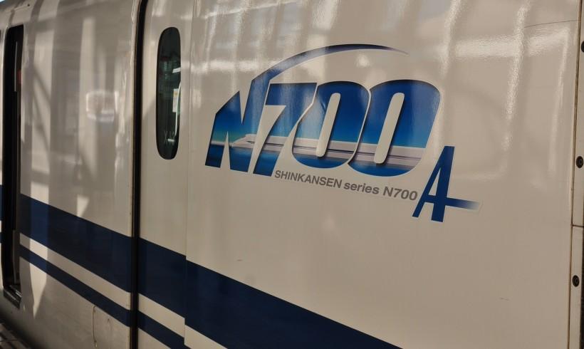 Shinkansen, série N700A