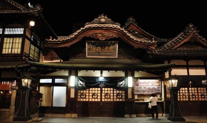 Mon premier bain public sentō