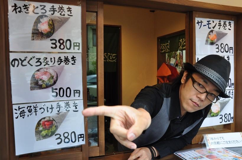 A la découverte de la cuisine japonaise